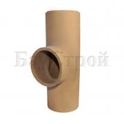 Тройник керамический для подключения потребителя