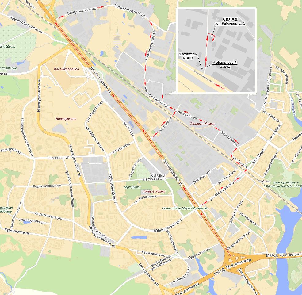 RGB прожекторы Карта химок схема проезда