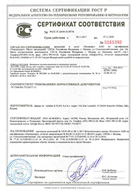 Сертификат соответствия на покрытия K-FLEX AL CLAD, IC CLAD, IN CLAD